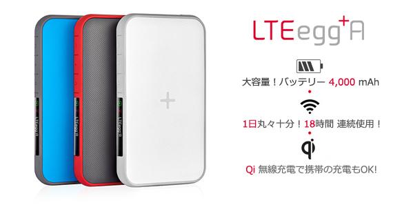 韓国 WiFi レンタル - パケ放題 月額 5,000円